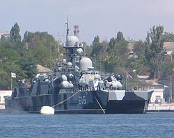 250px-Bora_Class_Missile_Corvette_Samum
